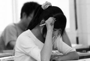 提高考试解题速度的方法