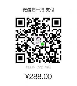 购买王尚老师《物理自诊断》付费二维码