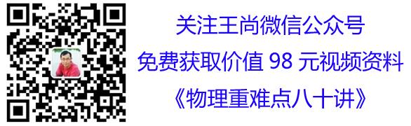 王尚老��微信